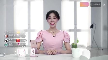 邢帅教育影视小甘老师作品01-北京气象预报直播