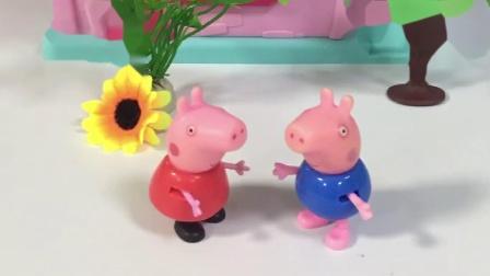 小猪佩奇发现有人跟踪,不料是乔治,乔治要保护佩奇