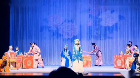 《大开五荤》选段,四川省川剧院蒲丽玲主演刘氏四娘。