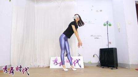 秀舞时代 小敏 Tara No.9 舞蹈 电脑版 7 正面
