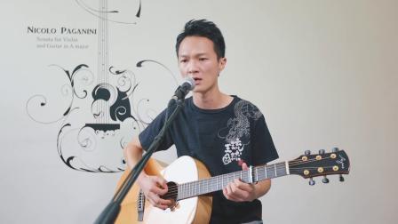 后来 - 刘若英 阿隆老师吉他弹唱