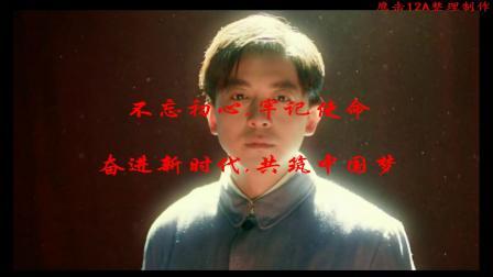 保卫黄河(电视剧《百炼成钢》片段).mkv