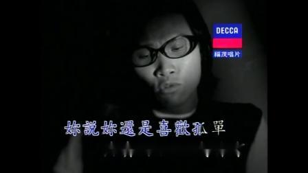 【全文军】苏永康经典专辑1080p