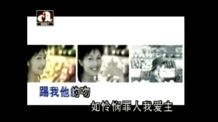【全文军】杨千嬅经典专辑1080p
