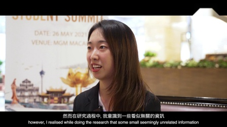澳门旅游学院与美高梅合办首次区域旅游教育学生峰会 展示学生塑造未来旅游及酒店业潜力