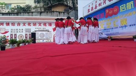 树河镇核桃坪村庆祝建党100周年演出:藏族吉祥甲搓舞