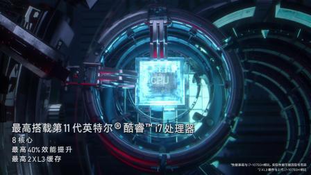 【微星游戏本】星际战神GL系列产品视频