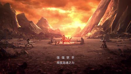 【微星游戏本】武士系列产品视频
