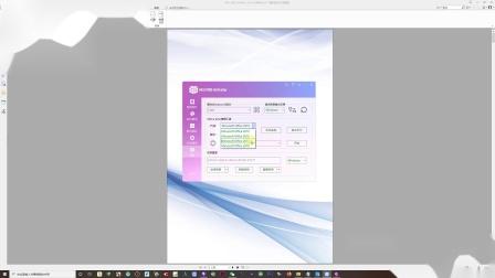 HEU KMS Activator v24.0.0 知彼而知己Windows数字许可证永久激活工具使用教程