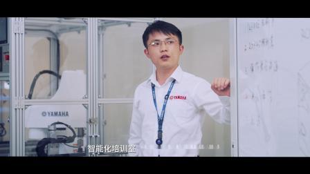 雅马哈发动机智能机器(苏州)有限公司 深圳分公司介绍
