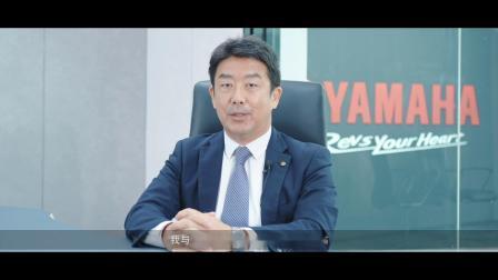 雅马哈发动机智能机器(苏州)有限公司 苏州办公室介绍