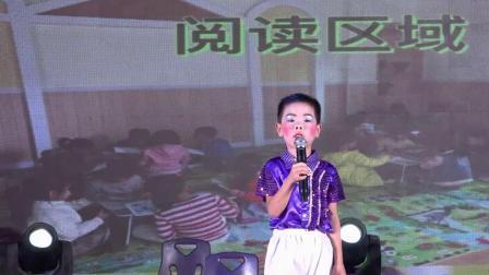 """霞山区春景幼儿园""""六一""""文艺汇演"""