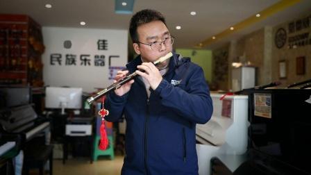 葫芦丝巴乌的区别 老师说学葫芦丝免费教学巴乌 又上当了