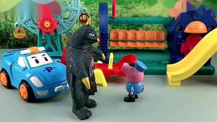 少儿亲子玩具: 机器人赶走怪兽,并送乔治回家