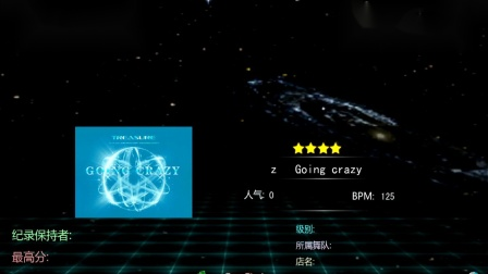 going crazy   花式表演4星 e舞成名跳舞机脚谱