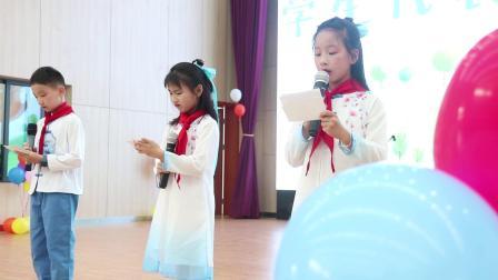 悦读·拾光-昆山市信义小学三年级成长礼赞