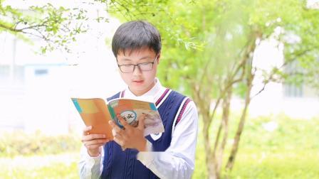 青春就这young-2021昆山市娄江实验学校青春礼主题MV