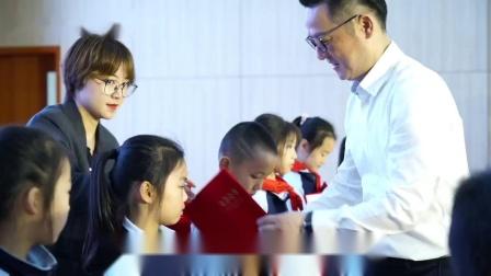 水磨信义 童年发声-昆曲文化进校园项目启动仪式