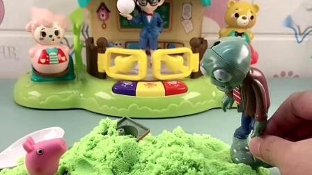 少儿亲子玩具: 淘气的乔治拿僵尸的帽子装沙子玩