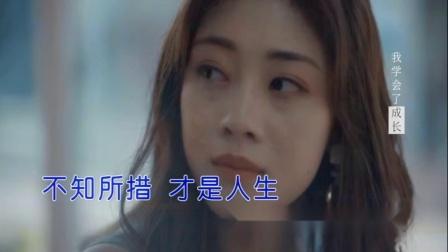 【全文军】海来阿木经典专辑1080p