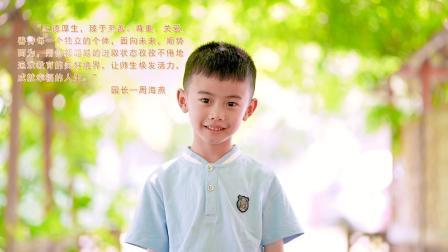 昆山市城北富士康幼儿园宣传片