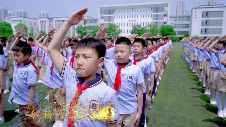 中国少年说-昆山市娄江实验学校四年级成长礼主题MV