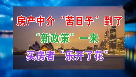 """中国房地产楼市现状和2021年房价走势:今明两年准备买房子的人,""""4个忠告""""送给大家,建议""""永久""""收藏"""