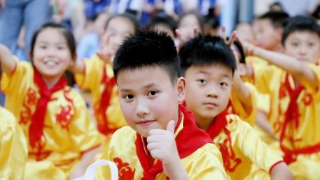 童心向党 幸福成长-昆山市娄江实验学校四年级十周岁成长礼
