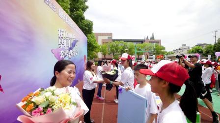 花Young毕业礼 奔跑嘉年华-昆山市实验小学2021届毕业彩虹跑Rainbow Run