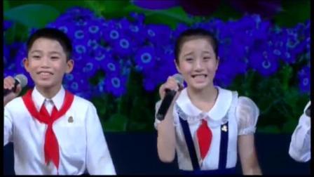 朝鲜学生歌曲:大元帅是我们的太阳(林松柏 林白头 林水星三胞胎演唱版 )_0