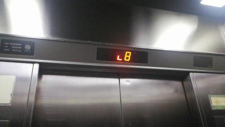 Mingguang internatonal hotel service elevator