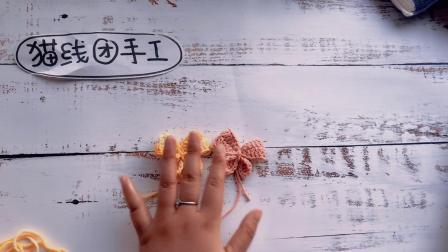 猫线团手工编织蝴蝶结猫爪手套视频教程