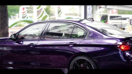 宝马改色GMP43 重金属午夜紫-50秒视频