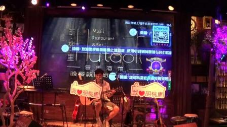 泰安胡桃里音乐酒馆(酒吧、餐厅、咖啡厅、歌舞厅)2021年7月