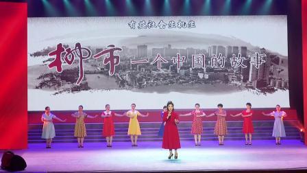 20210716越剧伴舞 柳市故事  陈庆 摄