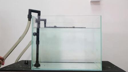 CP过滤桶引水教学