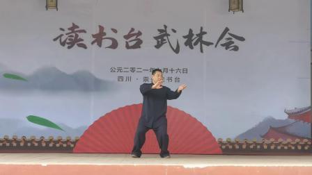 2021年7月16日崇州读书台武林会乔卫星展示陈式太极拳