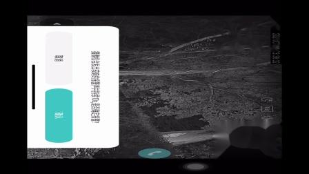 小白N4 户外摄像机 app操作 功能展示