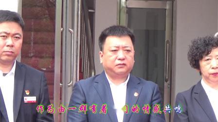 """双鸭山市""""红旗村社会工作服务中心""""揭匾仪式"""
