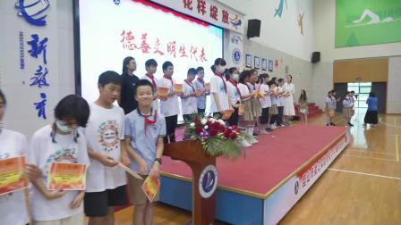 时间的远方-昆山市娄江实验学校小学部2021届毕业礼赞