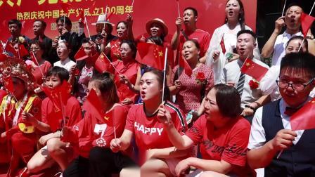 四川华西中医药研究所黄龙溪剪彩仪式    大合唱