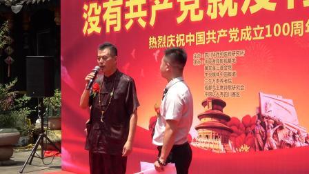 四川华西中医药研究所黄龙溪剪彩仪式    中