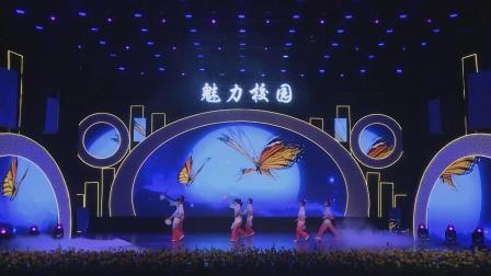 2021重庆魅力校园@贝壳儿童艺术馆@《月愿》
