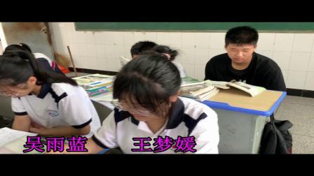 仙居县实验中学2023届七年级(6)班