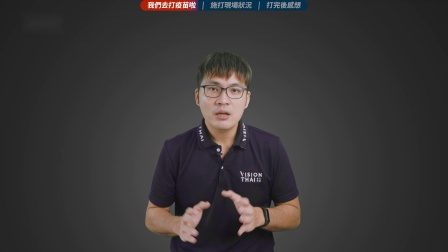 台湾老板打国药疫苗第一针在泰国亲历疫苗接种是什么体验?