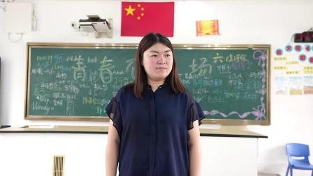 昆山市娄江实验学校2021届六(1)班毕业纪念