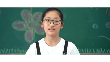 昆山市娄江实验学校2021届六(4)班毕业纪念