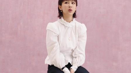 Chopard萧邦 - Happy Talk x 杨紫