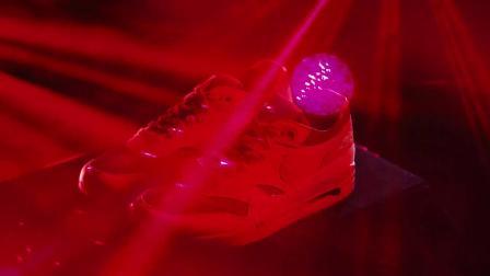 """CLOT x Nike Air Max 1 """"K.O.D."""" SOLAR RED"""