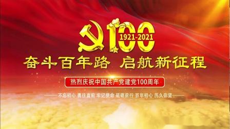 河北省信息协会走进革命圣地韶山,爱国主义教育主题活动纪实